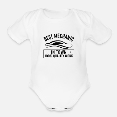 Job job - Organic Short-Sleeved Baby Bodysuit