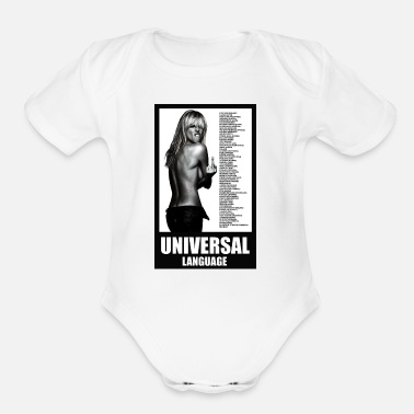 Fuck You UNIVERSAL LANGUAGE HOW TO SAY FUCK YOU IN DIFFEREN - Organic Short-Sleeved Baby Bodysuit
