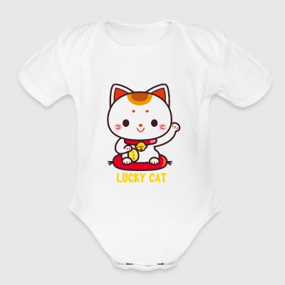 Maneki Neko Lucky Cat Good Luck Charm Cute - Short Sleeve Baby Bodysuit