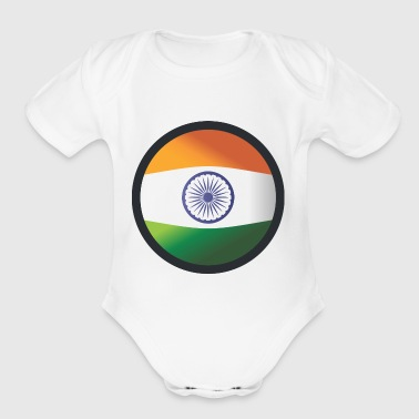 India - Short Sleeve Baby Bodysuit