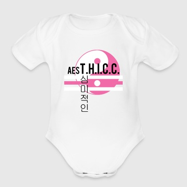 aesTHICC T-Shirt - Short Sleeve Baby Bodysuit