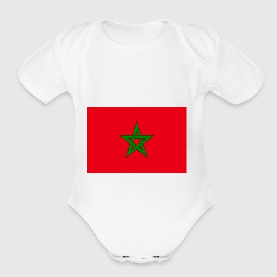 Morocco country flag love my land patriot - Short Sleeve Baby Bodysuit
