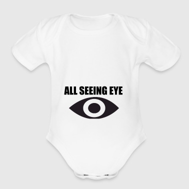eye - Short Sleeve Baby Bodysuit