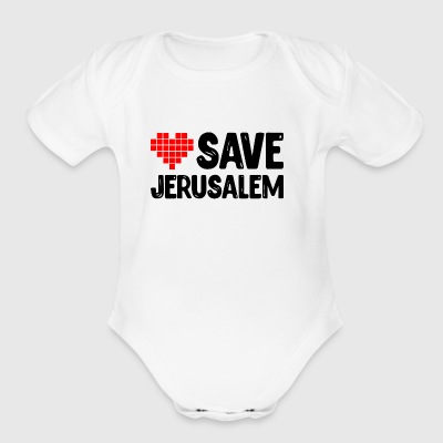 save jerusalem - Short Sleeve Baby Bodysuit