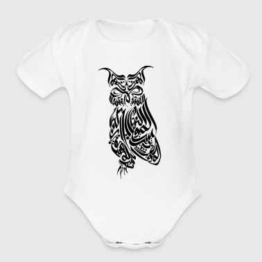 Owl arabic calligraphy - Short Sleeve Baby Bodysuit