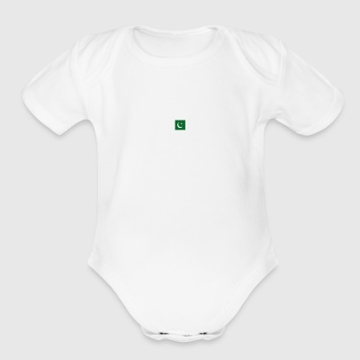 trust me i from proud gift PAKISTAN - Short Sleeve Baby Bodysuit