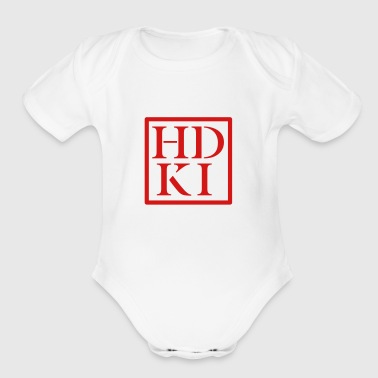 HDKI - Short Sleeve Baby Bodysuit