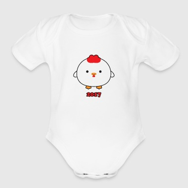Year of the Rooster 2017 - Organic Short Sleeve Baby Bodysuit