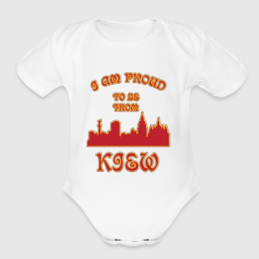 KIEV I am proud to be from - Short Sleeve Baby Bodysuit