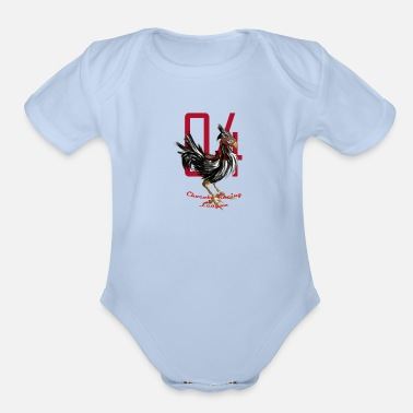 Chocobo - Organic Short-Sleeved Baby Bodysuit