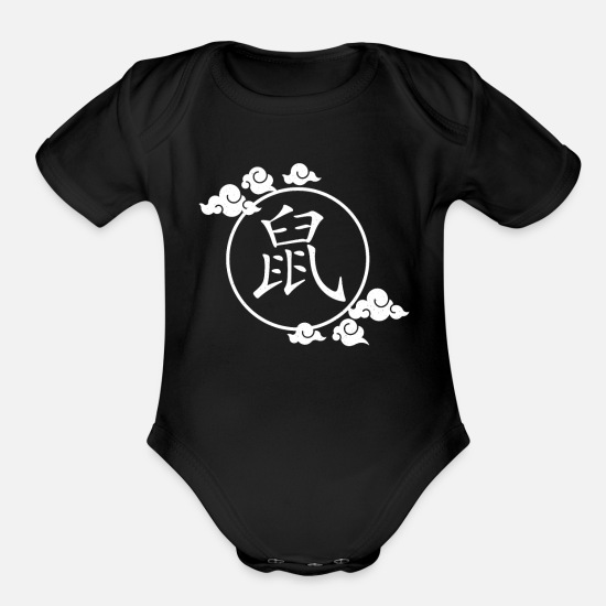 Chinese Baby Clothing - Chinese New Year 2020 year of the rat new year's - Organic Short-Sleeved Baby Bodysuit black