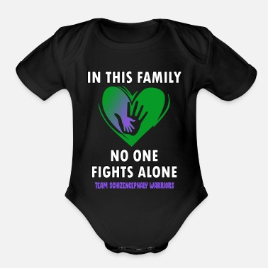 Schizencephaly awareness - Organic Short-Sleeved Baby Bodysuit