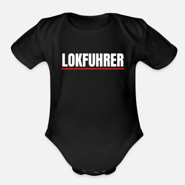 Train Driver Trains Train Engine Driver Train Driver - Organic Short-Sleeved Baby Bodysuit