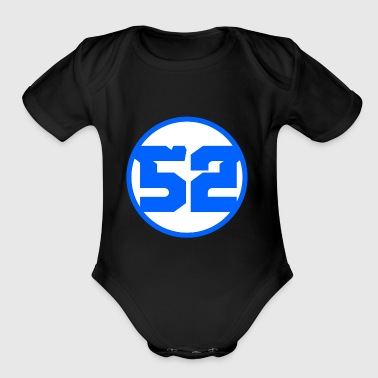 Comic Comics - Organic Short Sleeve Baby Bodysuit