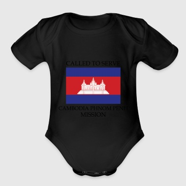 Cambodia Phnom Penh LDS Mission Called to Serve - Organic Short Sleeve Baby Bodysuit