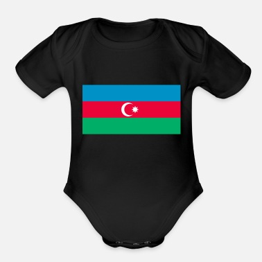 National national - Organic Short-Sleeved Baby Bodysuit