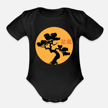 Bonsai Tree Japanese Bonsai Tree - Organic Short-Sleeved Baby Bodysuit