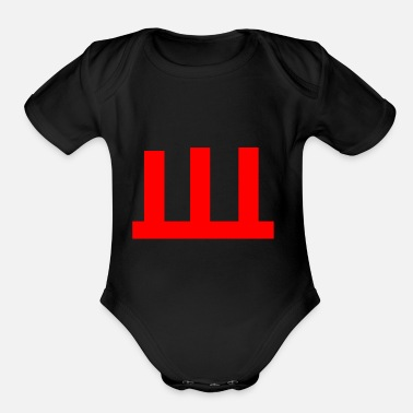 Pillars PILLARS - Organic Short-Sleeved Baby Bodysuit