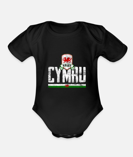 Nature Baby One Pieces - Wales - Organic Short-Sleeved Baby Bodysuit black