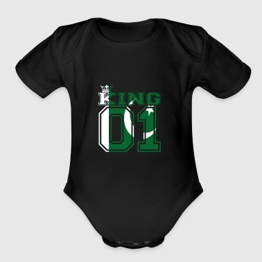 land partner king 01 prince Pakistan - Organic Short Sleeve Baby Bodysuit