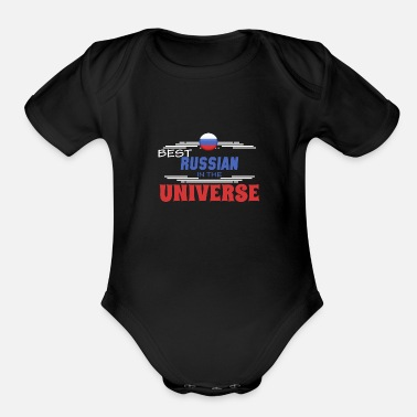 Russian Russian - Best russian in the universe - Organic Short Sleeve Baby Bodysuit