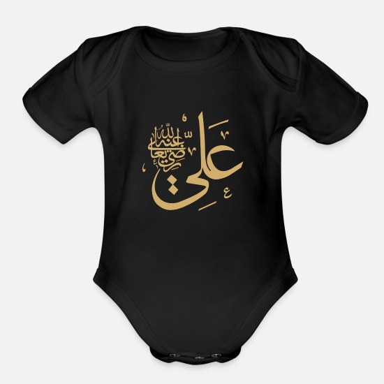 Ali Baby Clothing - Ali R A - Organic Short-Sleeved Baby Bodysuit black