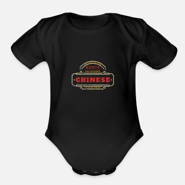 China China - Organic Short Sleeve Baby Bodysuit