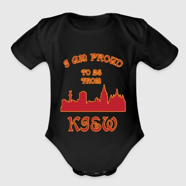 KIEV I am proud to be from - Organic Short Sleeve Baby Bodysuit