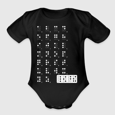 braille wite - Organic Short Sleeve Baby Bodysuit