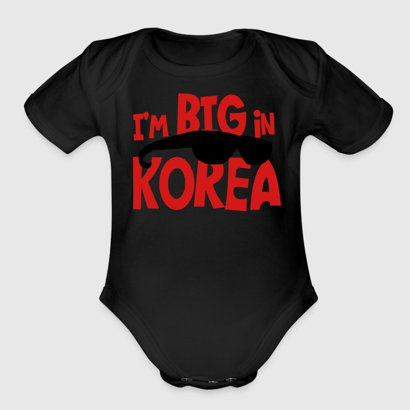i'm big in korea with kim jong il sunglasses - Organic Short Sleeve Baby Bodysuit