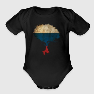 Moscow Russia Moscow - Organic Short Sleeve Baby Bodysuit