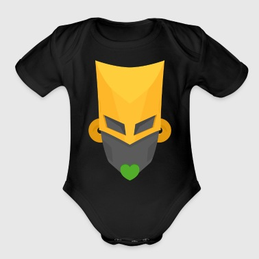 the world - Short Sleeve Baby Bodysuit