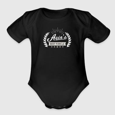 Asia's Best Funcle Gift - Short Sleeve Baby Bodysuit