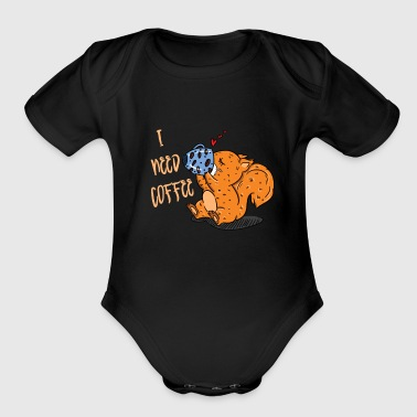 Funny Cute squirrel design. I need coffee. - Short Sleeve Baby Bodysuit