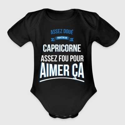 Capricorn gifted crazy gift man - Short Sleeve Baby Bodysuit