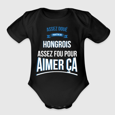 Hungarian gifted crazy gift man - Short Sleeve Baby Bodysuit