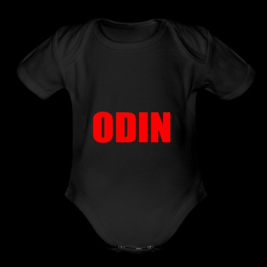 ODIN - Short Sleeve Baby Bodysuit