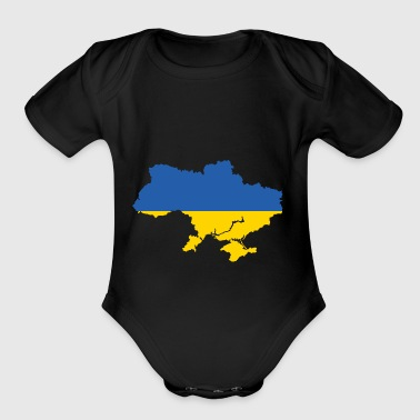 Ukraine 1 - Short Sleeve Baby Bodysuit