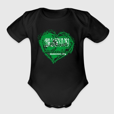 HOME ROOTS COUNTRY GIFT LOVE Saudi Arabia - Short Sleeve Baby Bodysuit