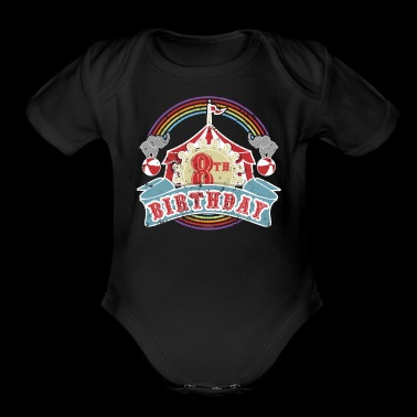 Circus Carnival Theme 8th Birthday Party Party Kids Shirt - Short Sleeve Baby Bodysuit