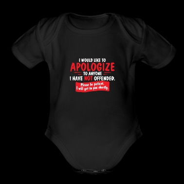 Be patient - Organic Short Sleeve Baby Bodysuit