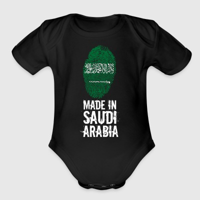 Made In Saudi Arabia / المملكة العربية السعودية - Short Sleeve Baby Bodysuit