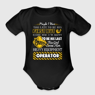 This Girl Love Her Heavy Equipment Operator Shirt - Short Sleeve Baby Bodysuit