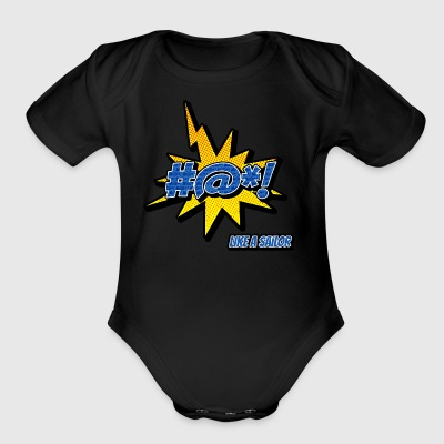 Potty Mouth - Short Sleeve Baby Bodysuit