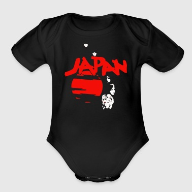 Japan Adolescent Sex - Short Sleeve Baby Bodysuit