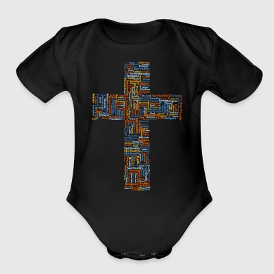 catholic - Short Sleeve Baby Bodysuit