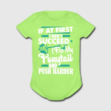 Gym Tee Shirt - Short Sleeve Baby Bodysuit