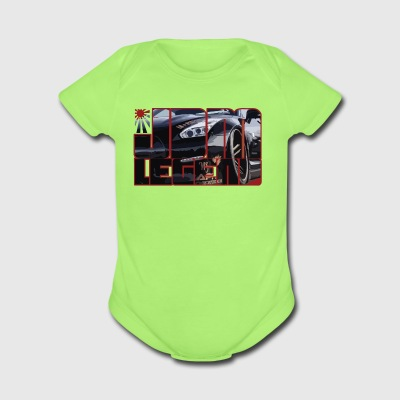 JDM Legend Nissan Skyline GTR R35 - Short Sleeve Baby Bodysuit