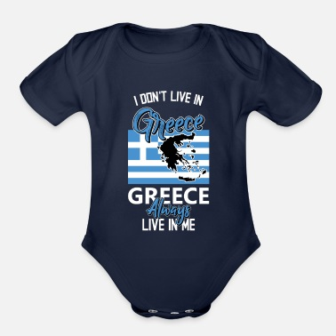 Greece Greece Nostalgia - Organic Short-Sleeved Baby Bodysuit