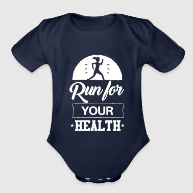 Run for Health - Organic Short Sleeve Baby Bodysuit